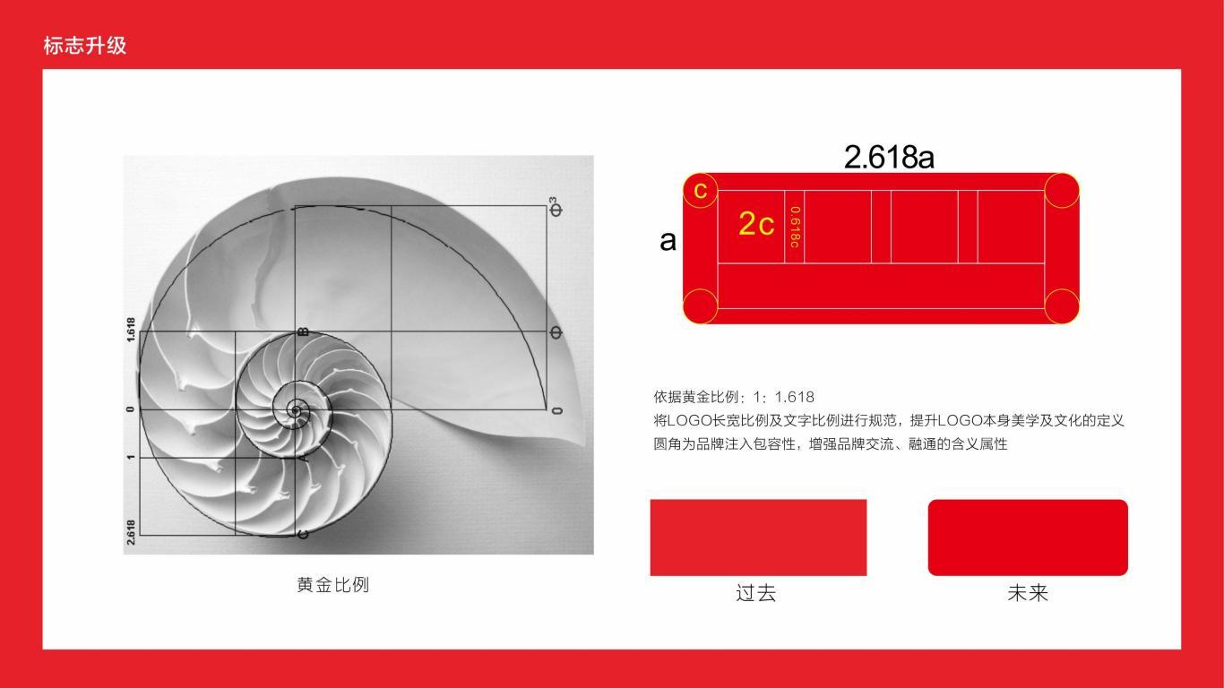 吴氏策划文化传媒LOGO设计中标图4