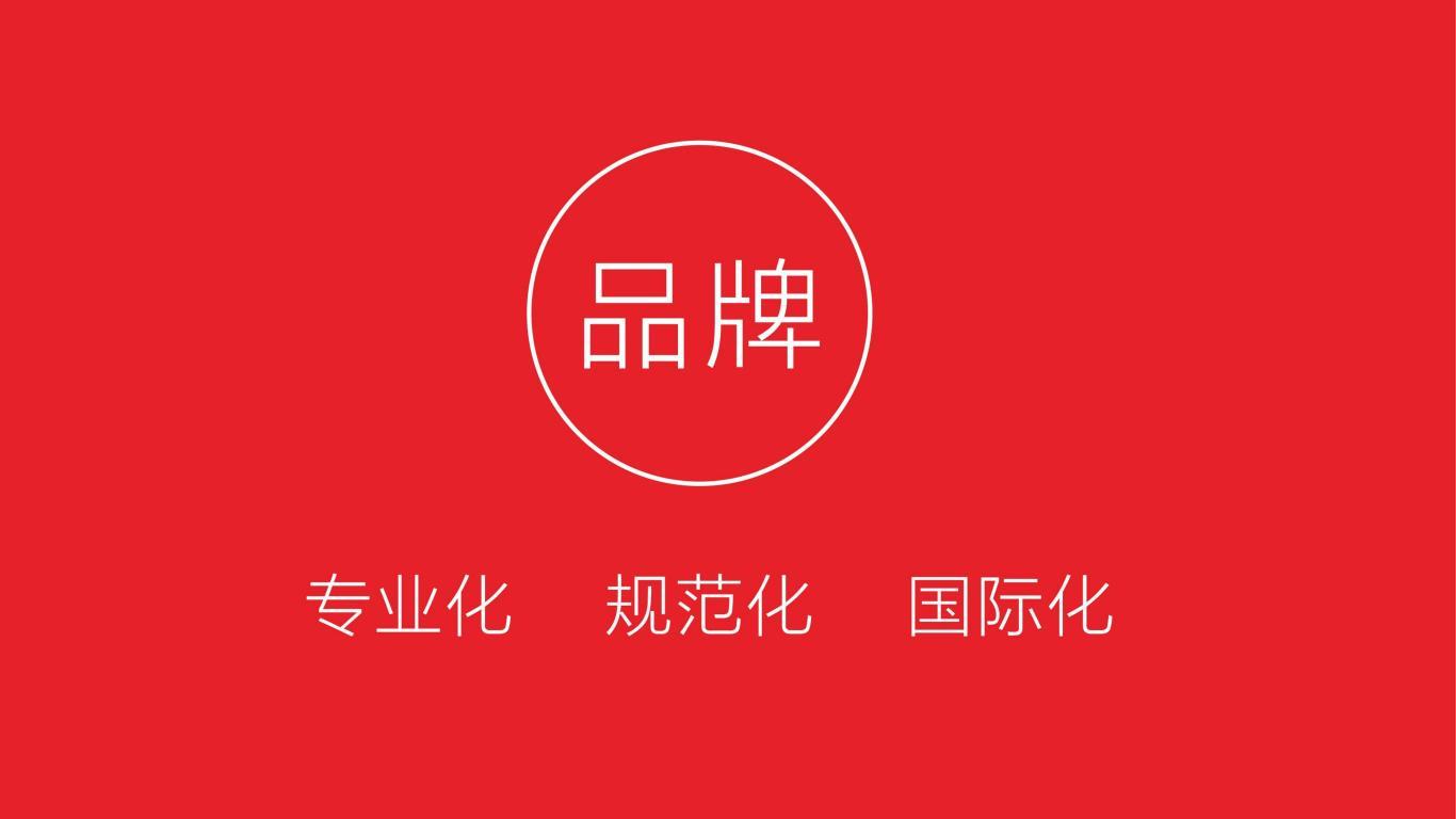 吴氏策划文化传媒LOGO设计中标图2