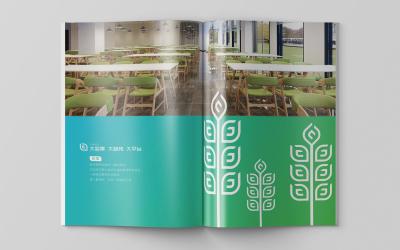 【春晖园】餐饮品牌画册设计