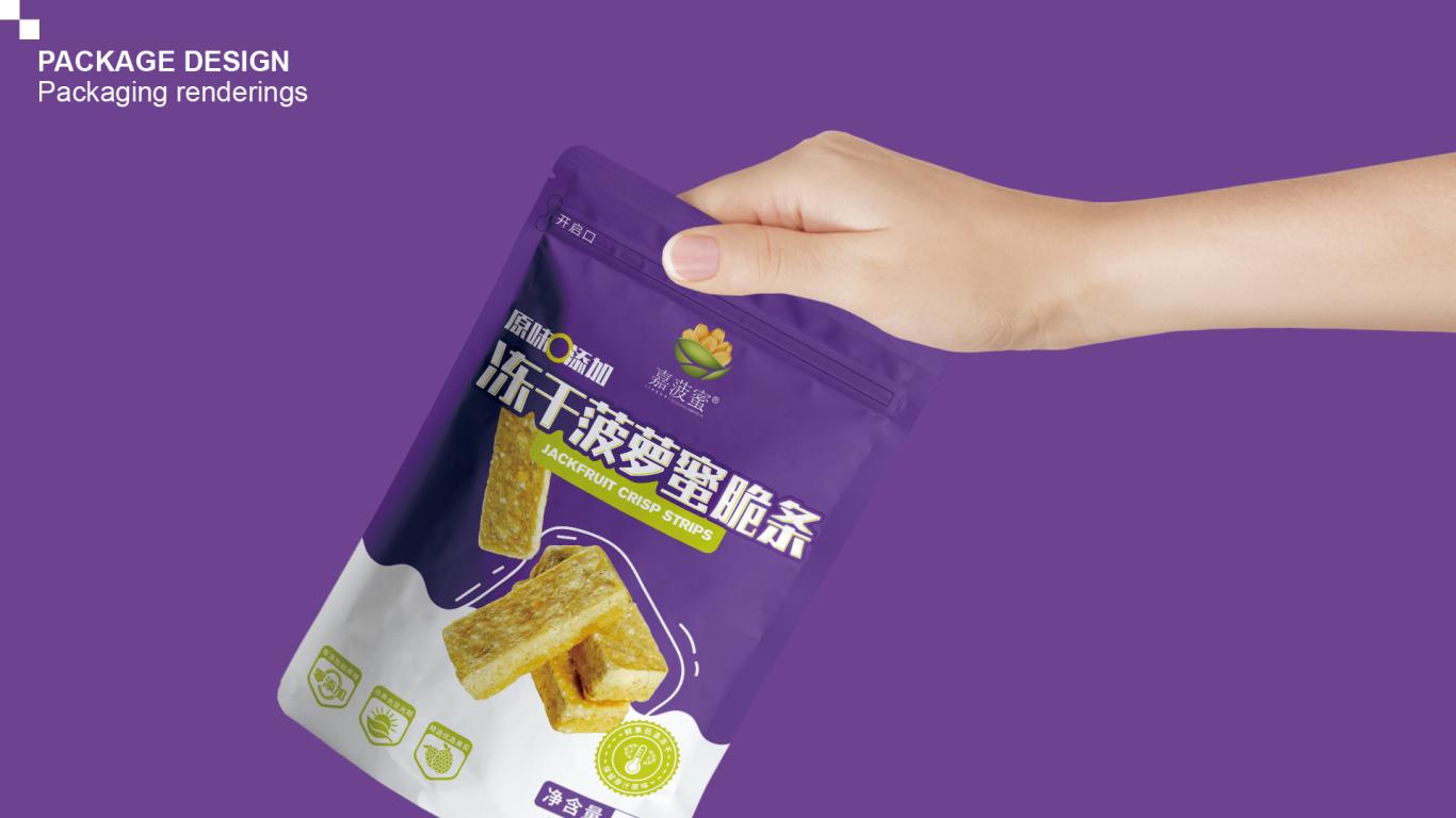 嘉菠蜜食品包装延展设计中标图4
