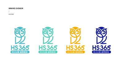 HS365商业资讯品牌LOGO设计
