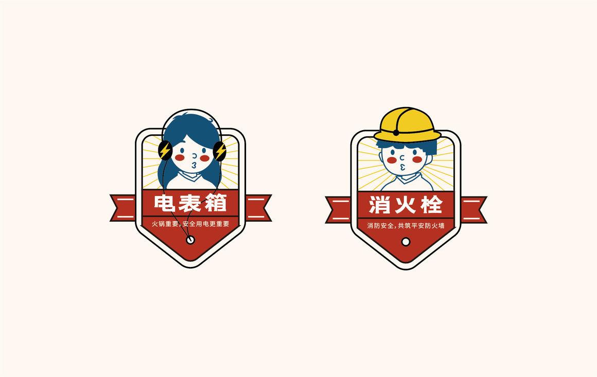 张悟德 · 美蛙鲜鱼火锅VI设计图31