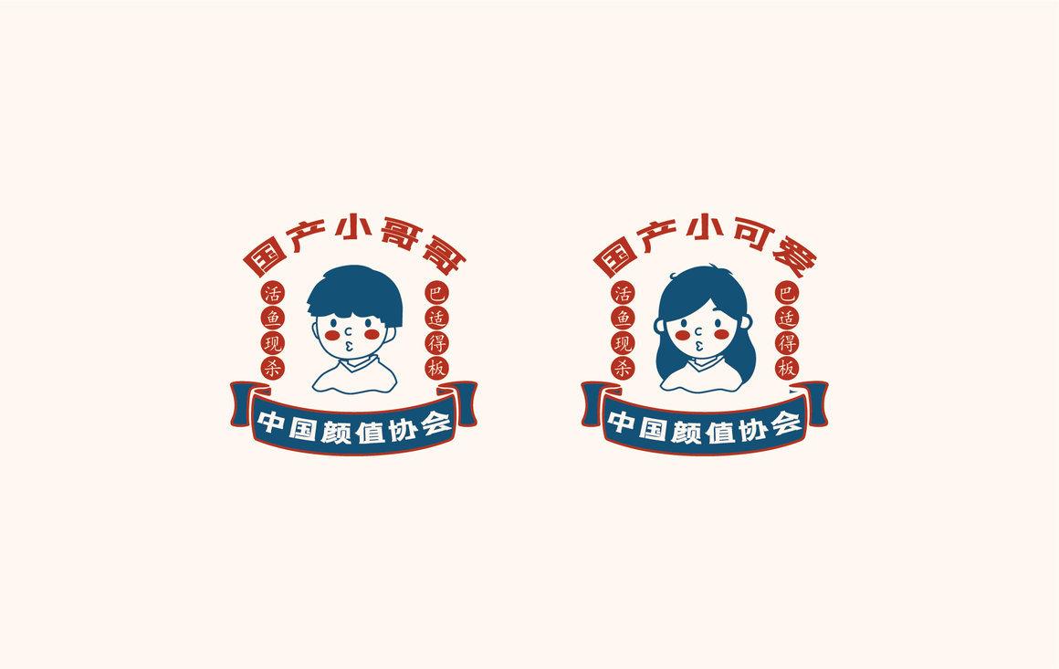 张悟德 · 美蛙鲜鱼火锅VI设计图2