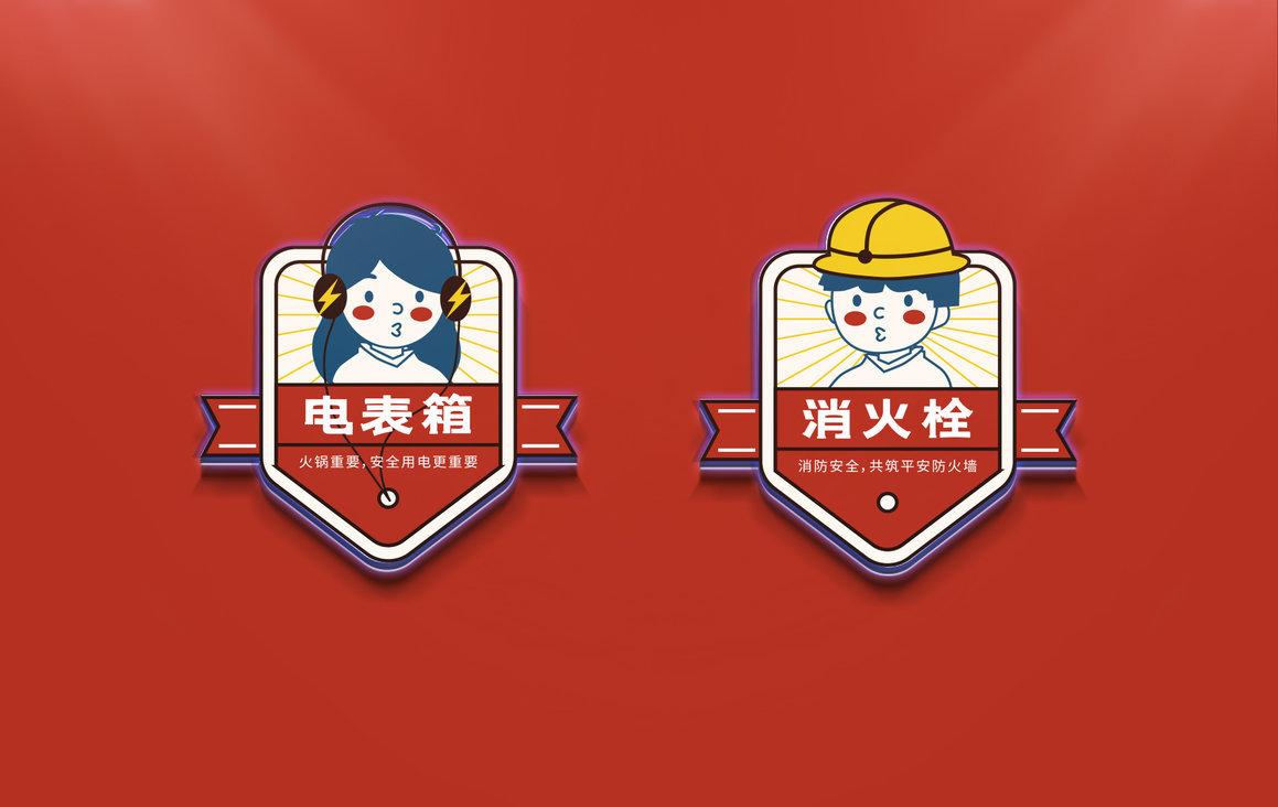 张悟德 · 美蛙鲜鱼火锅VI设计图22