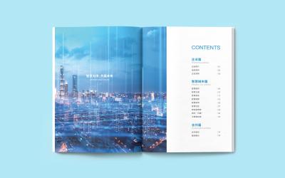 云骁科技智慧城市画册设计