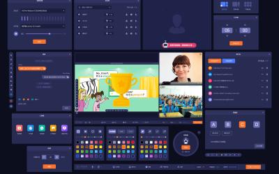 线上课堂在线教育UI设计