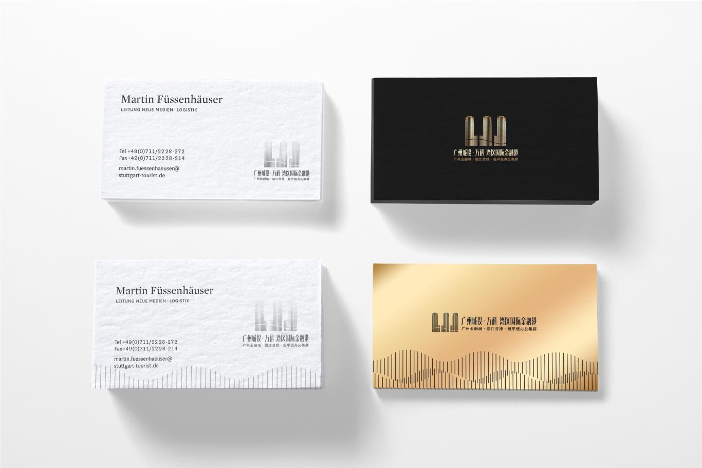 广州城投·万科 湾区国际经融港/品牌包装 VI视觉识别系统设计 地产logo设计图12