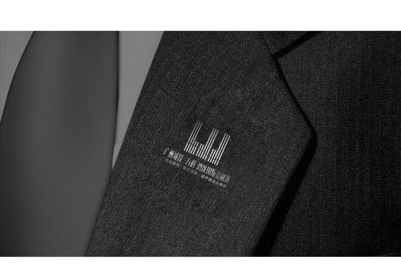 广州城投·万科 湾区国际经融港/品牌包装 VI视觉识别系统设计 地产logo设计图11