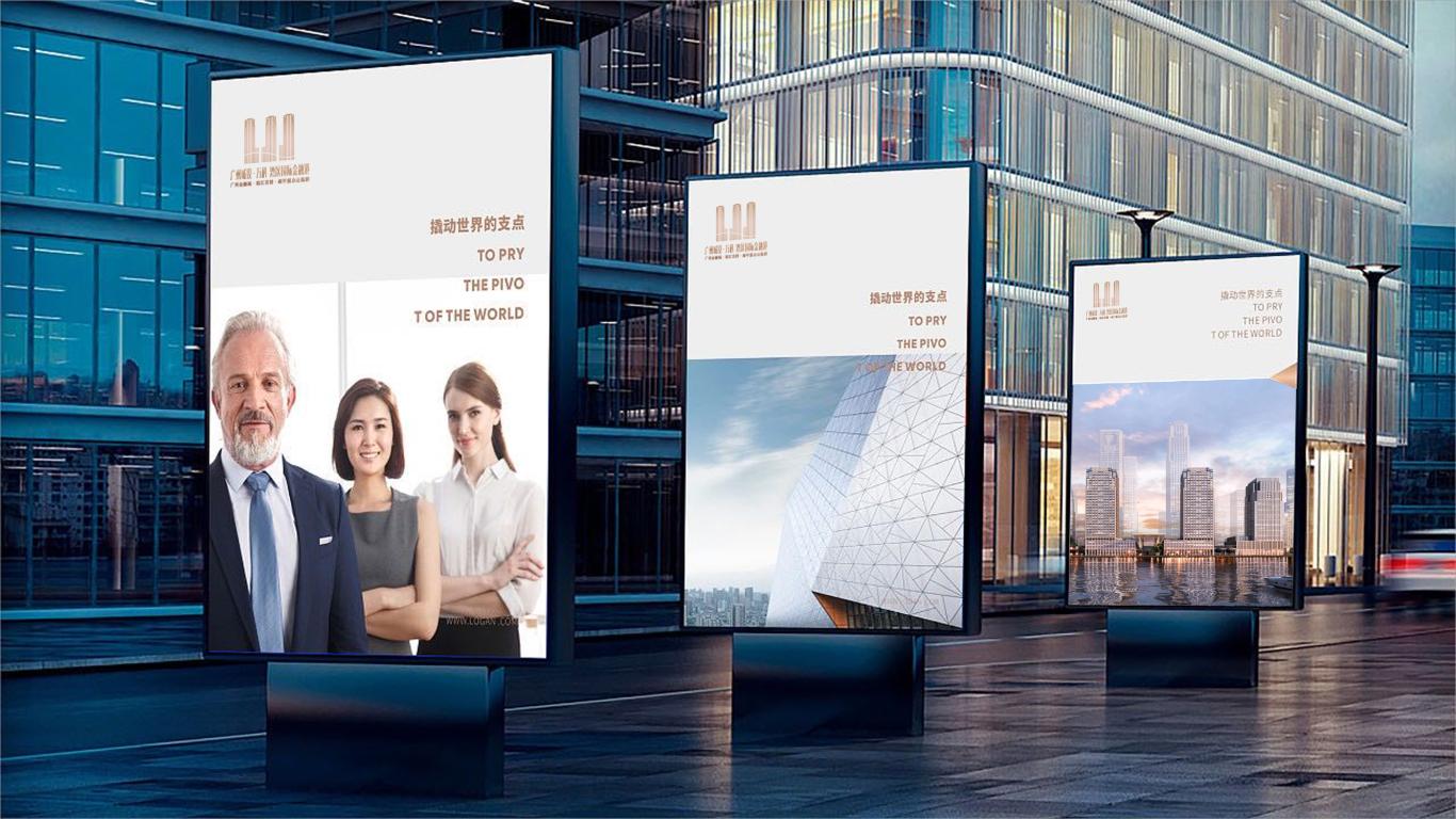 广州城投·万科 湾区国际经融港/品牌包装 VI视觉识别系统设计 地产logo设计图18