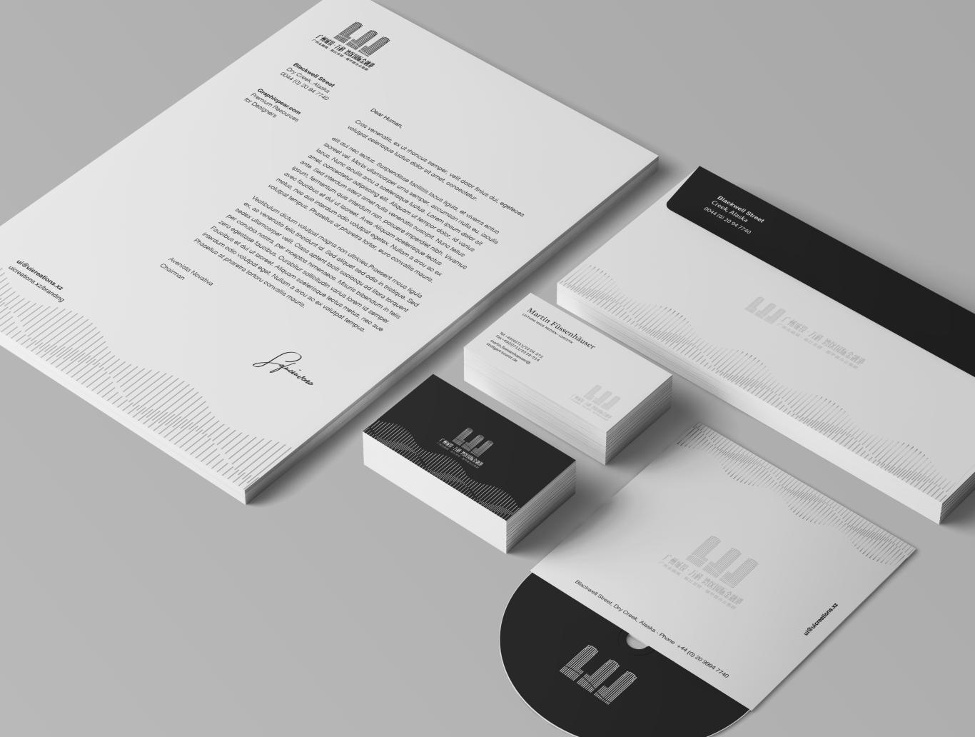 广州城投·万科 湾区国际经融港/品牌包装 VI视觉识别系统设计 地产logo设计图13