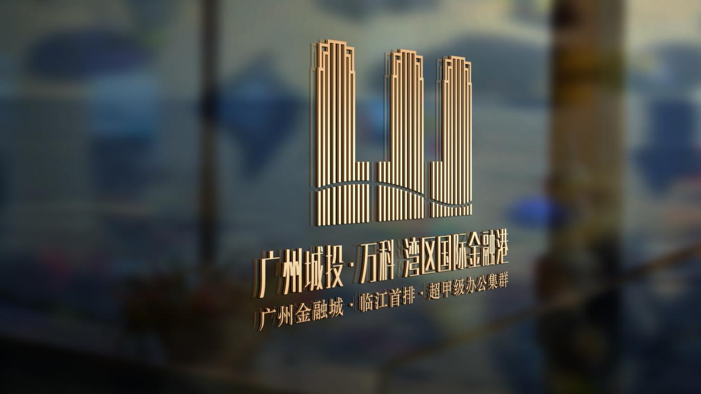 广州城投·万科 湾区国际经融港/品牌包装 VI视觉识别系统设计 地产logo设计图5