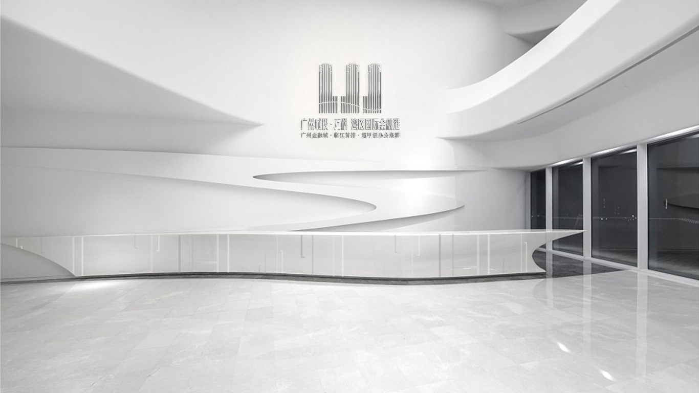 广州城投·万科 湾区国际经融港/品牌包装 VI视觉识别系统设计 地产logo设计图17