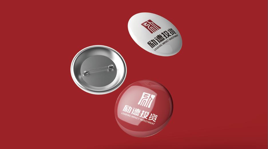 梅花励德金融基金品牌LOGO设计中标图4