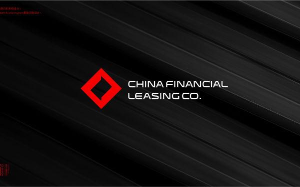 中国融资租赁有限公司VI系统设计