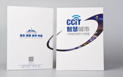 中国智慧城市产业联盟画册设计