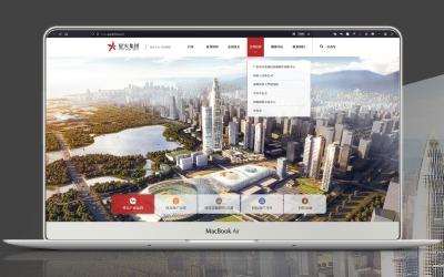 星火集团   产业地产集团网站设计