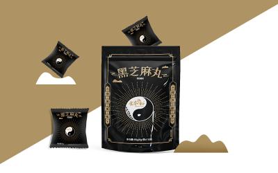 黑芝麻丸包装设计