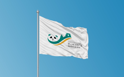 屏山县文旅局logo设计