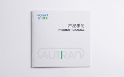 奥川画册设计_白色简约系_医疗行业