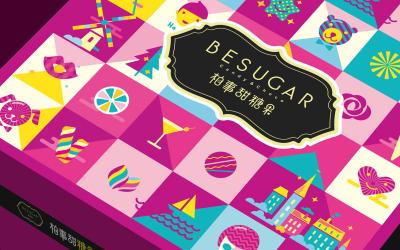 柏事甜糖果礼盒包装设计