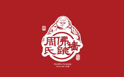周氏佛跳墙餐饮品牌设计