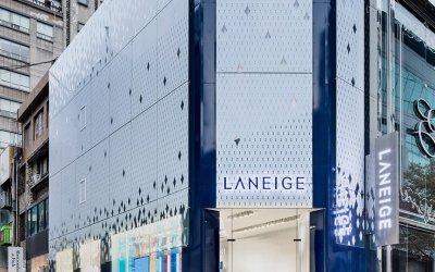 兰芝首尔旗舰店