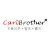卡尔兄弟是来自北京的设计公司