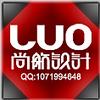 luo是來自沈陽的設計師
