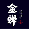 金蝉视觉是来自杭州的设计公司