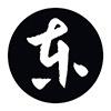 小東文創是來自鄭州的設計師