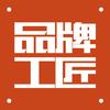 品牌工匠是来自郑州的设计公司