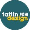 梯田设计是来自广州的设计师