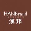 汉邦设计是来自合肥的设计师