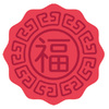 幸福616是来自北京的乐天堂fun88备用网站师