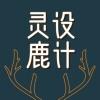 灵鹿是来自石家庄的必赢体育官方app师