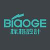 标格品牌是来自南京的设计公司
