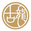 古龙设计是来自潍坊的设计师