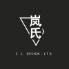 岚氏设计是来自北京的设计师