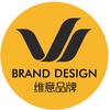 设计师:维意品牌设计