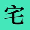 宅道品牌是来自广州的设计师