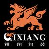 祺翔创意必赢体育官方app是来自深圳的必赢体育官方app师