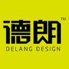 设计师:德朗品牌