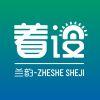 着设-兰韵是来自深圳的万博手机官网师