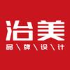 治美品牌设计是来自苏州的设计师