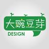 大豌豆芽是来自厦门的设计师