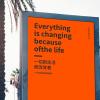 星达创意咨询是来自深圳的设计公司
