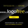 logofee是来自杭州的设计公司
