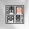 杜青峰是来自广州的设计师