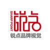 銳點品牌視覺是來自廣州的設計公司