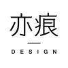 亦痕1994是来自重庆的设计师